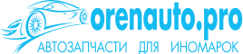 """Интернет-магазин """"Автозапчасти для иномарок"""" Оренбург"""